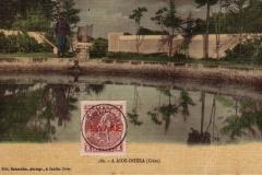 Αγία Λίμνη
