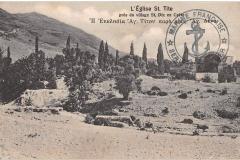 Άγιος Τίτος (η Παναγία των Βλαχερνών)