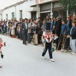 1988 (3)