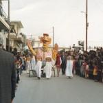 1989 (5)