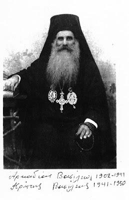 Ο Κρήτης Βασίλειος Μαρκάκης 1941- 1950